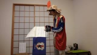 日本歴史芸人ほりなお 第六回天武天皇陛下の凄さ.