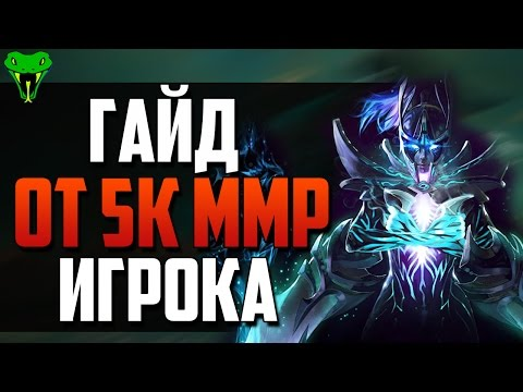 видео: Гайд от 5к игрока на phantom assasin. Гайд на мортру.