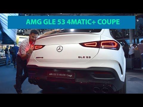 Đánh giá nhanh Mercedes GLE Coupe 2020 rục rịch về Việt Nam  AMG GLE 53 4MATIC at IAA 2019 
