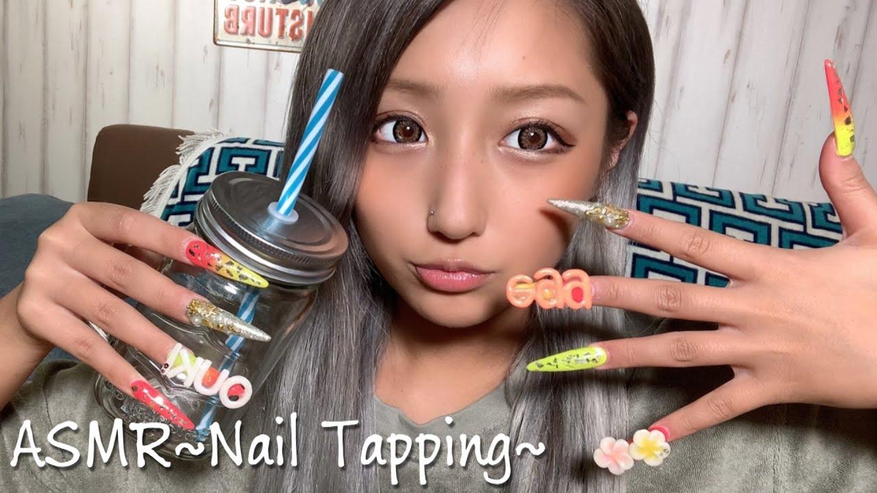 【ASMR】鬼ギャルネイルタッピング♡【Nail Tapping】