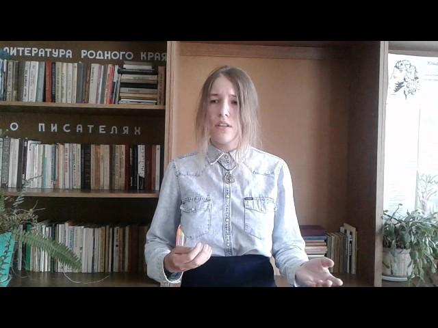 Изображение предпросмотра прочтения – АнастасияКлопова читает произведение «Я посетил твое кладбище...» Н.А.Некрасова