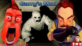 ШОУ ХРИПЛЫХ!МЫ С СОСЕДОМ ПОБЕДИЛИ ЗЛО!HELLO NEIGHBOR В GARRY'S MOD!ГАРРИС МОД ПРОХОЖДЕНИЕ!