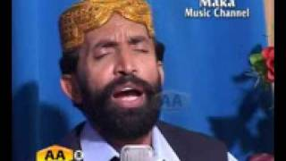 Wazir Ali Shah ,Song, Dil Jo Dilbar Be Hik (Awais Ali)