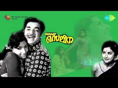 Azhakulla Saleena (1978) Full Songs Jukebox   Prem Nazeer, Jayabharathy   Malayalam Film Songs