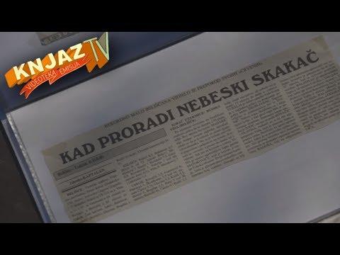 Rudika i Domagoj Vida - igranje glavom - R.Knjaz