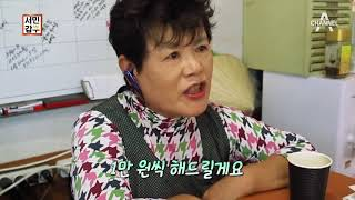 [선공개] 월 매출 1억, 최고의 꽃게 듀오!
