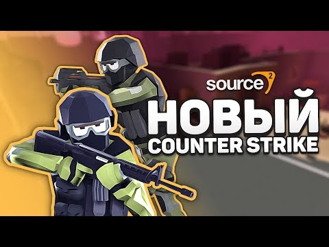 Настоящий Counter Strike на Source 2 - PolyStrike
