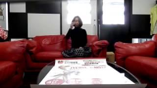 大人の結婚相談所【赤ひげ倶楽部】 1周年キャンペーン中!☎029-886-9133...