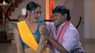 Repeat youtube video Ramya Sri Scenes Back to Back | Telugu Movie Scenes | Sri Balaji Video