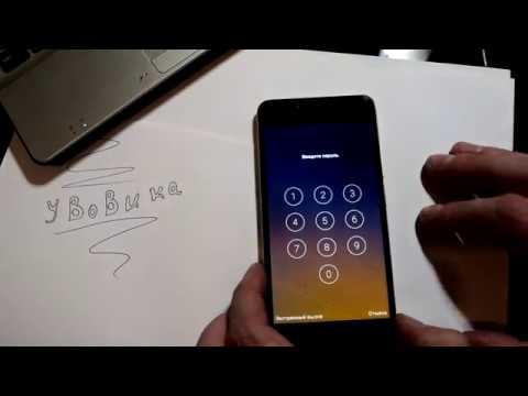 Сброс пароля, графического ключа Meizu M5c, M710H