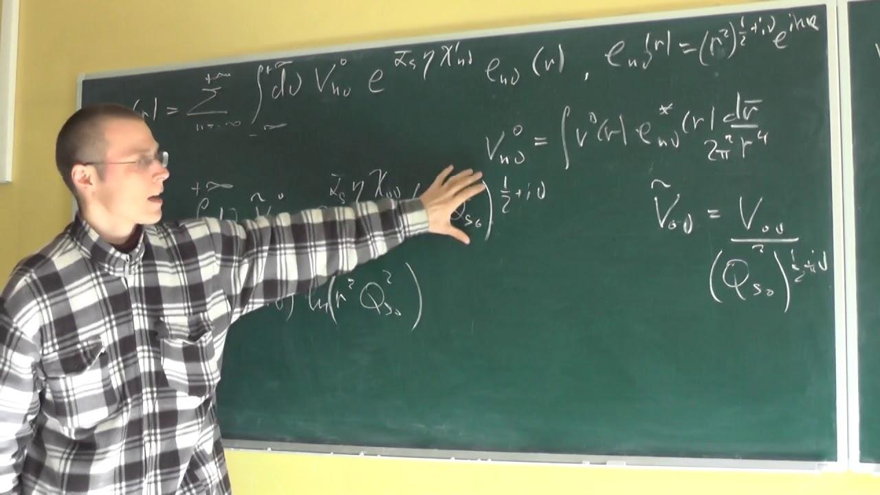 Элементы теории полужёстких процессов в КХД, А.В. Грабовский, Лекция 08