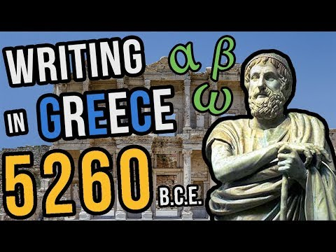 Was WRITING Invented in GREECE 7300 Years Ago? - The Dispilio Tablet
