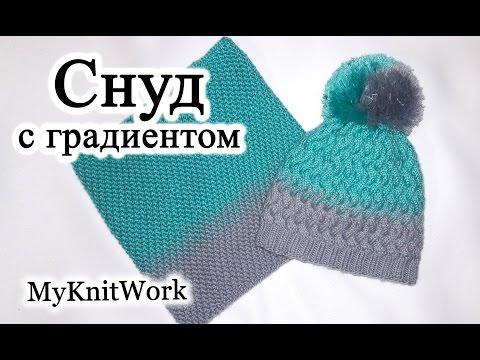 Шарф спицами / с помпонами двусторонний /scarf with pom-pom bilateral