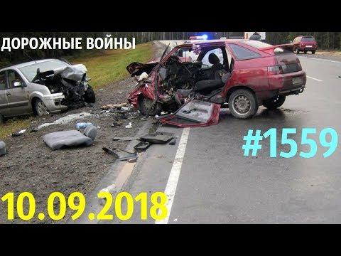 Видеообзор от канала «Дорожные войны!» за 10.09.2018. Видео № 1559.