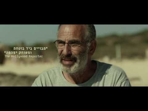One Week and a Day - Trailer - English Subtitles