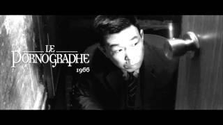 Bande-Annonce : Shohei Imamura En Haute-Définition