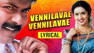 Lyrical: Vennilavae Vennilavae With Lyrics | Kaalamellam Kadhal Vaazhga Songs | Murli Songs