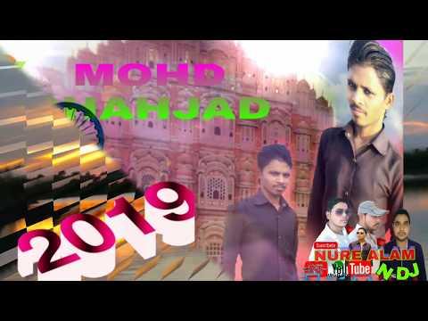 N DJ Bhojpuri New