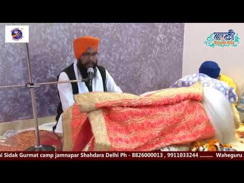 D-Live-Sikhi-Sidak-Gurmat-Samagam-From-Shahdra-Jamnapar-Delhi-26-Nov-2020