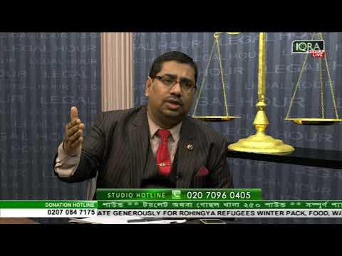 Legal Hour 09122017 full by Barrister Nazir Ahmed