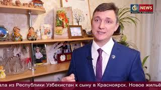Квартира Кудряшова Красноярск ЖК Бест Вей