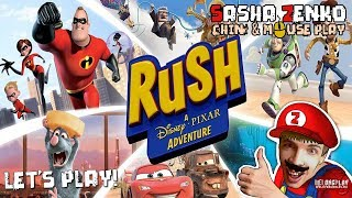 RUSH: A Disney • PIXAR Adventure Gameplay (Chin & Mouse Only)