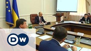 Украине простят часть долгов(, 2015-08-27T16:54:04.000Z)
