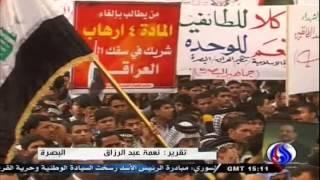 العراقيون يرفضون مؤامرة قطر والسعودية وتركيا 2013-01-08