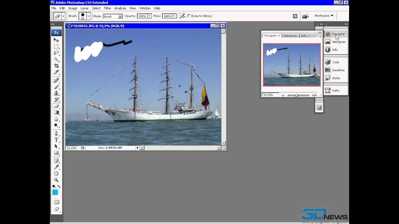 Уроки Adobe Photoshop CS3 - урок 0 - Введение в интерфейс