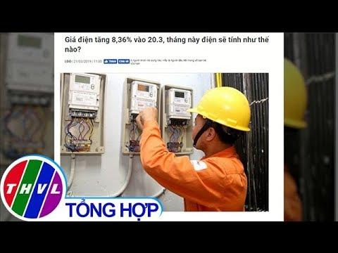 THVL | Giá điện tăng - cách nào để giảm hóa đơn tiền điện?