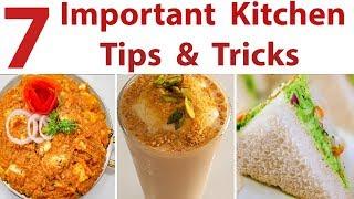 7 Awesome Kitchen Tips & Tricks Kitchen Hacks In Hindi ७ उपयोगी किचन टिप्स और ट्रिक्स