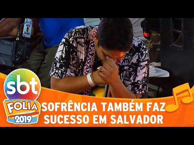 Sofrência boa também faz sucesso no Carnaval de Salvador | SBT Folia 2019