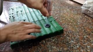 ★增強過濾系統★ 上部過濾槽銜接底部浪板-組裝教學:水族用品 DIY 魚缸 上部過濾 浪板 底板