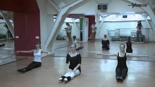 Урок движения. Классика. Классический танец(Занимаемся классическим танцем вместе с Анной Кудриной! Остальные выпуски вы найдете на http://tvlive.tomsk.ru/programs/br..., 2013-11-05T12:20:28.000Z)
