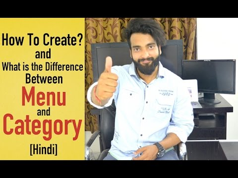 How To Create Category & Menu for Website  | What is the Difference [Hindi]