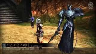 Lineage II: Infinite Odyssey - New Skills
