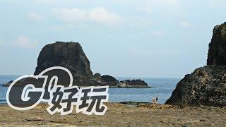 [Go好玩] e-moving 綠島之旅 Part1/3 Video