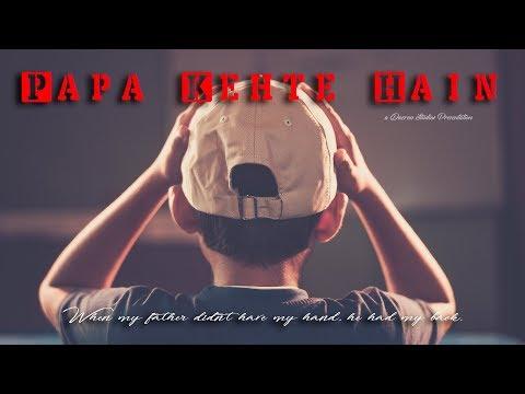 Papa Kehte Hain   Qayamat Se Qayamat Tak   Father's Day Special   Daeron Studios   in 4K