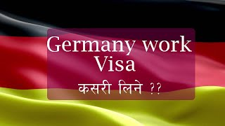 How To Apply German Work Visa Step By Step Process Germany Visa From Nepal Youtube