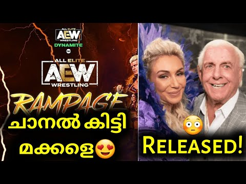 AEW India TV Channel Revealed 😍 | Ric Flair Released 😳 | WWE | AEW Dynamite | AEW Rampage