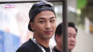 [PRESS VIDEO] 140627 TAEYANG's Hi-touch Event @ Busan: Talking About Ideal Type