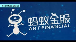 Ep. 11: After Alibaba, Team Jack Ma's Newest Centacorn: Ant Financial