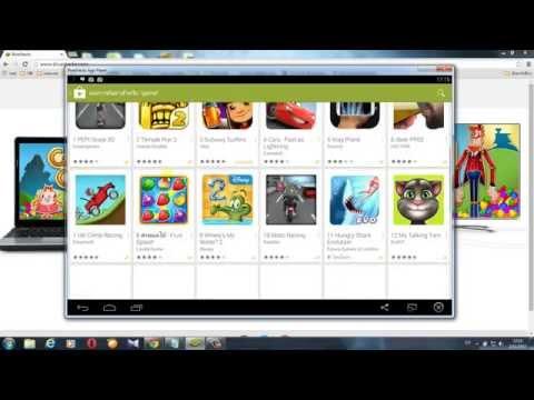 วิธีติดตั้ง เล่น App แอนดรอยด์ บนคอม PC โดยไม่ต้องมีมือถือแอนดรอยด์จริงๆ
