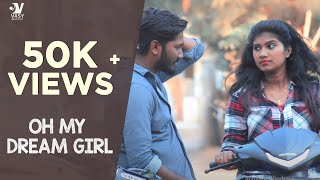 Oh My Dream Girl | Tamil Album Song  | Uyire Media