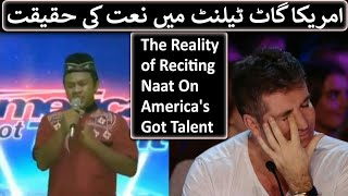 Naat Reciting In America's Got Talent In Reality Is Fake | Watch Original Video