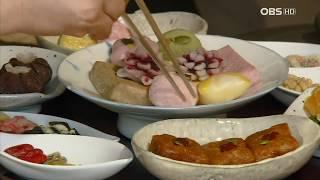 음식다큐 : OBS 테마스폐셜 양반의 맛