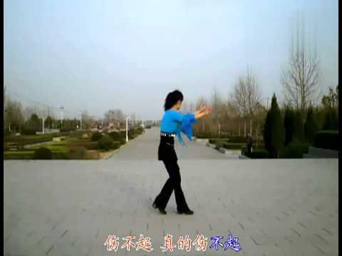 场舞伤不起_开云广场舞伤不起背面-YouTube