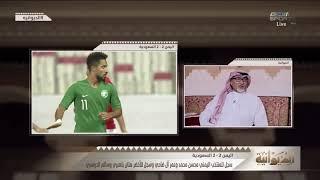 عادل عصام الدين : هذا ما ينطبق على لاعبينا