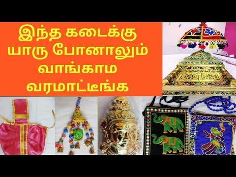 New Arrivals Mylapore Vijaya Stores Shop Exploring