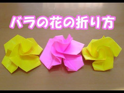 ハート 折り紙 折り紙 バラの花 : youtube.com